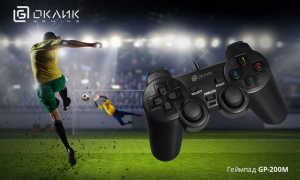 Компьютерный игровой геймпад OKLICK GP-200M Shadow