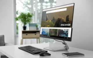 Lenovo презентовала новые мониторы, планшеты и AR-устройства – интеллектуальные технологии